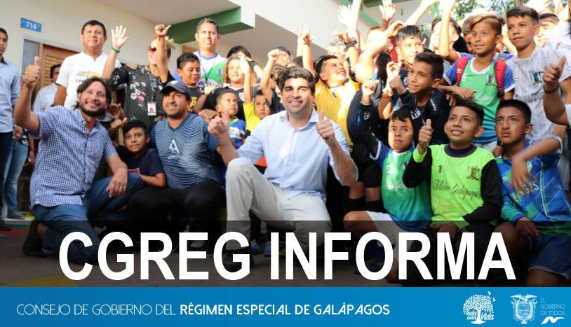 Vicepresidente de la República inauguró Infocentro en Santa Cruz1