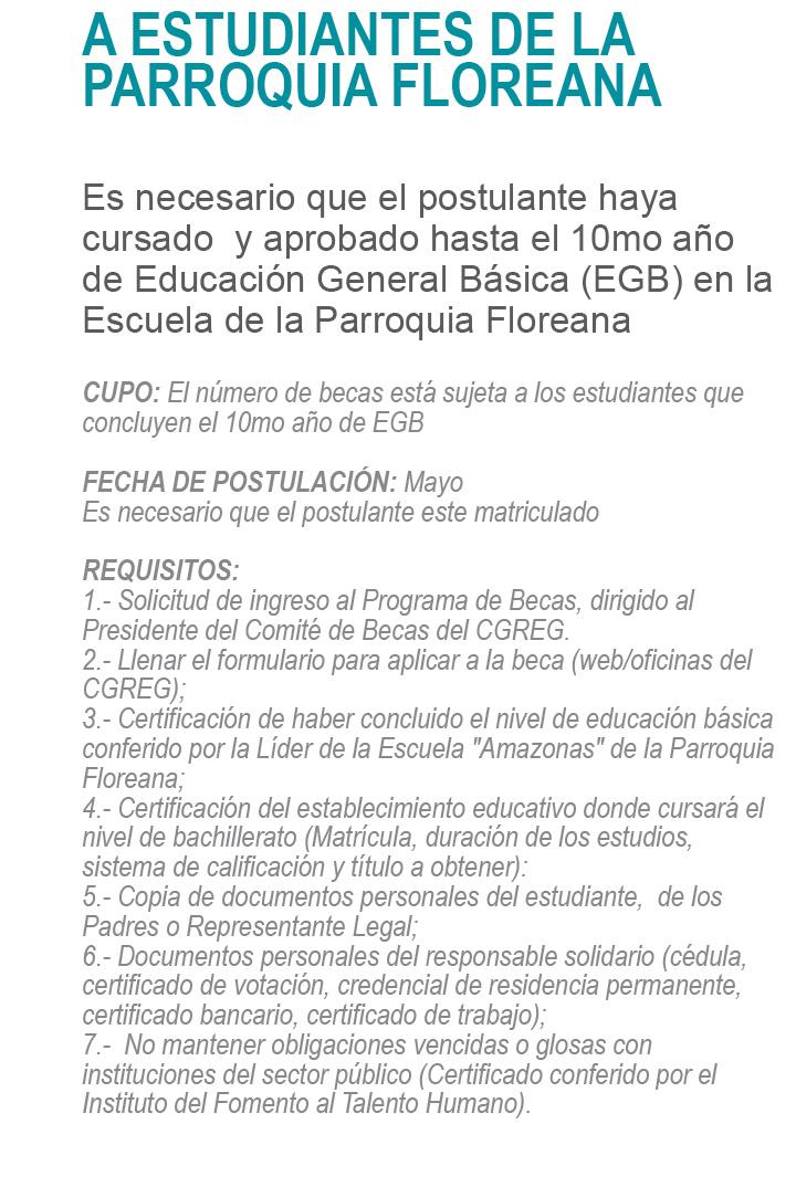 becas-floreana-2